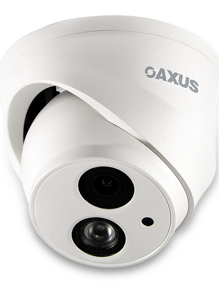 axus camera